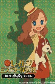 Layton Mystery Tanteisha – Katori No Nazotoki Files