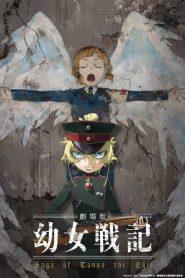 Youjo Senki- Saga Of Tanya The Evil