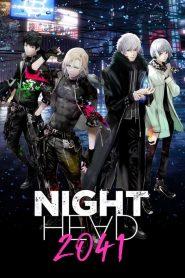 Night Head 2041: Saison 1