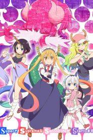Kobayashi-san Chi no Maid Dragon: Saison 2
